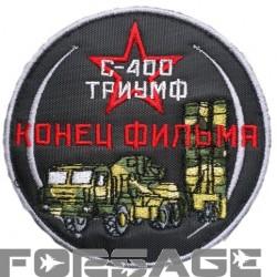 Nášivka S-400 KONEC FILMA