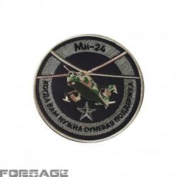 Nášivka Mi-24 Hind -star